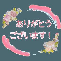 バラたちのスタンプ