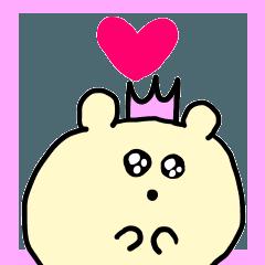 プリンセスはむ