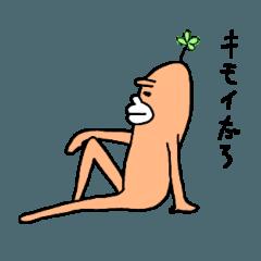 [LINEスタンプ] 夢見るゴリラ107