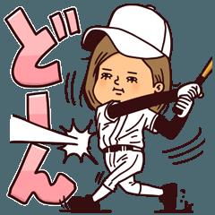 うつろめ女子・野球編