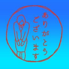 モニョハンコ【敬語女性編】