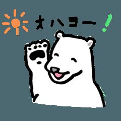 のんびり白クマ