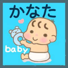かなたくん(赤ちゃん)専用のスタンプ
