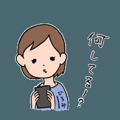 ひろみ ちゃん 1