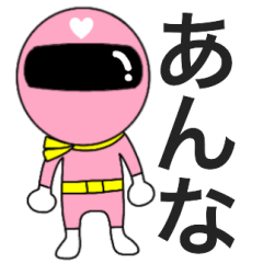 [LINEスタンプ] 謎のももレンジャー【あんな】