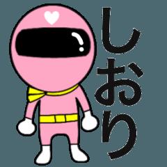[LINEスタンプ] 謎のももレンジャー【しおり】