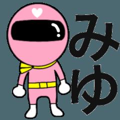 [LINEスタンプ] 謎のももレンジャー【みゆ】