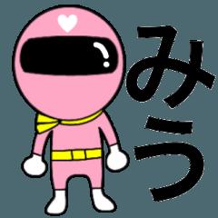 [LINEスタンプ] 謎のももレンジャー【みう】