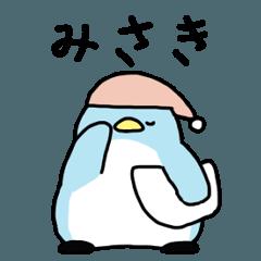 みさきペンギン
