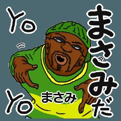 [LINEスタンプ] 【まさみ/マサミ】専用名前スタンプだYO!