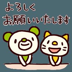 シャカリキ仲間4(敬語編)