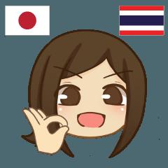 [LINEスタンプ] ピアノ タイ語勉強したい 日本タイ