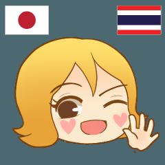 [LINEスタンプ] モモちゃん タイ語勉強したい 日本タイ
