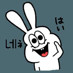 動く!太っちょうさぎのゆる敬語【韓国語】