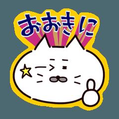 関西弁・ネコのおっちゃん その18