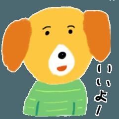 [LINEスタンプ] いろんな犬の日常スタンプの画像(メイン)