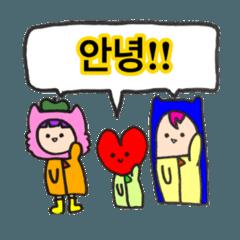 ゆるかわ韓国語