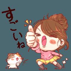 はるちゃん + ねこ