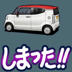 動く!車(小型車3)クルマバイクシリーズ