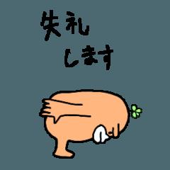 [LINEスタンプ] 夢見るゴリラ106