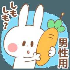 連絡うさぎ【家族&彼女&嫁&ママへ】