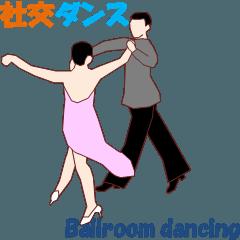 社交ダンスMV