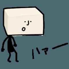 豆腐メンタルさん