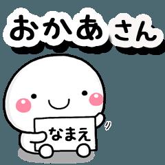 [LINEスタンプ] 無難な【おかあさん】専用の大人スタンプ