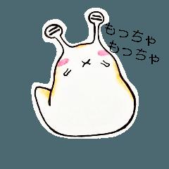 [LINEスタンプ] ゆるふわ♡もちもちなめくじ (1)