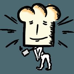 丁の日記8 トースト君の日常