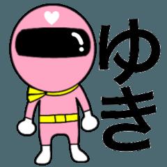 [LINEスタンプ] 謎のももレンジャー【ゆき】