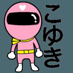 [LINEスタンプ] 謎のももレンジャー【こゆき】