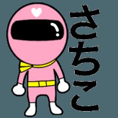 [LINEスタンプ] 謎のももレンジャー【さちこ】