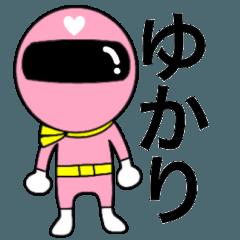 [LINEスタンプ] 謎のももレンジャー【ゆかり】