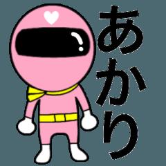 [LINEスタンプ] 謎のももレンジャー【あかり】