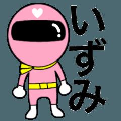 [LINEスタンプ] 謎のももレンジャー【いずみ】