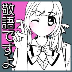 塗り絵風かわいい女子生徒萌え【敬語】