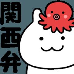 THE★関西弁の白ウサギ