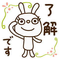 白いうさぎぴょん(基本セット)