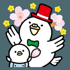 ハトさん(ハトマーク東京不動産)第4弾