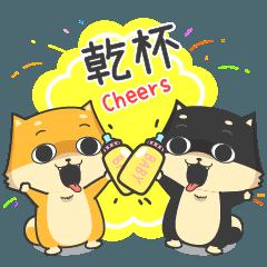 QQ Shiba PARTY!!
