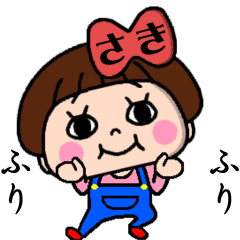 めちゃんこ動く!リボンさきちゃん☆