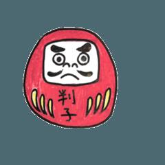 [LINEスタンプ] 達磨氏