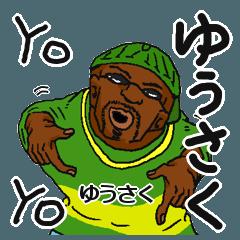 【ゆうさく】専用名前スタンプだYO!