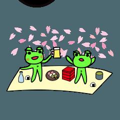 [LINEスタンプ] ゲロゲーロの花見! (1)