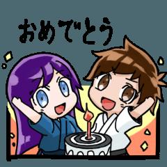 みとことみの弓道スタンプ 第弐弾