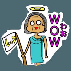 落書き風 ギョロ目 シュール スタンプ no.3