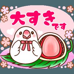 文鳥さん いちご大福♡ 毎日使える40個♡
