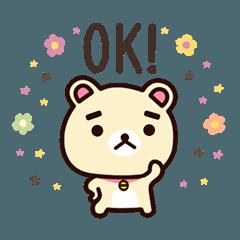 Cream bear cub