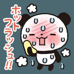 パンダのヤムヤム3 (大人の女性、老化)